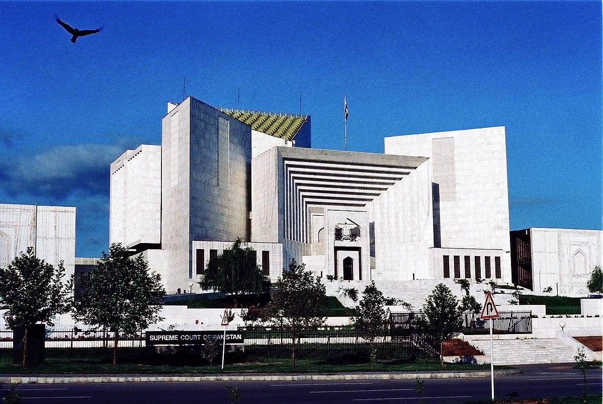 Supreme Court Pakistan
