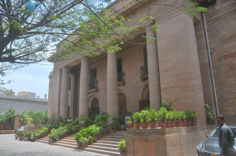 OICCI Building