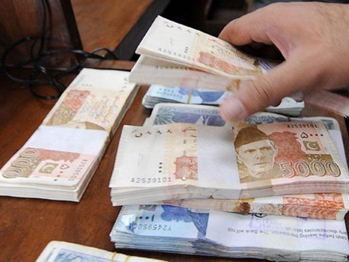 Banks deposits