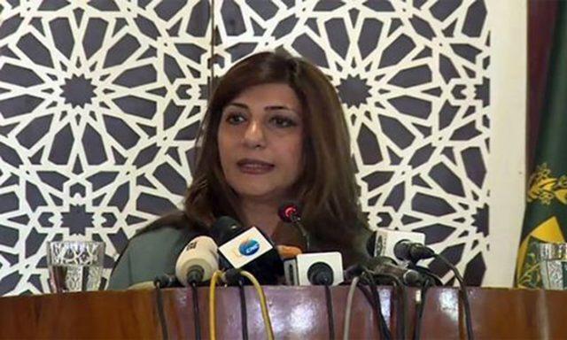 FO Aisha Farooq