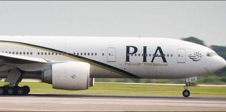 PIA-4