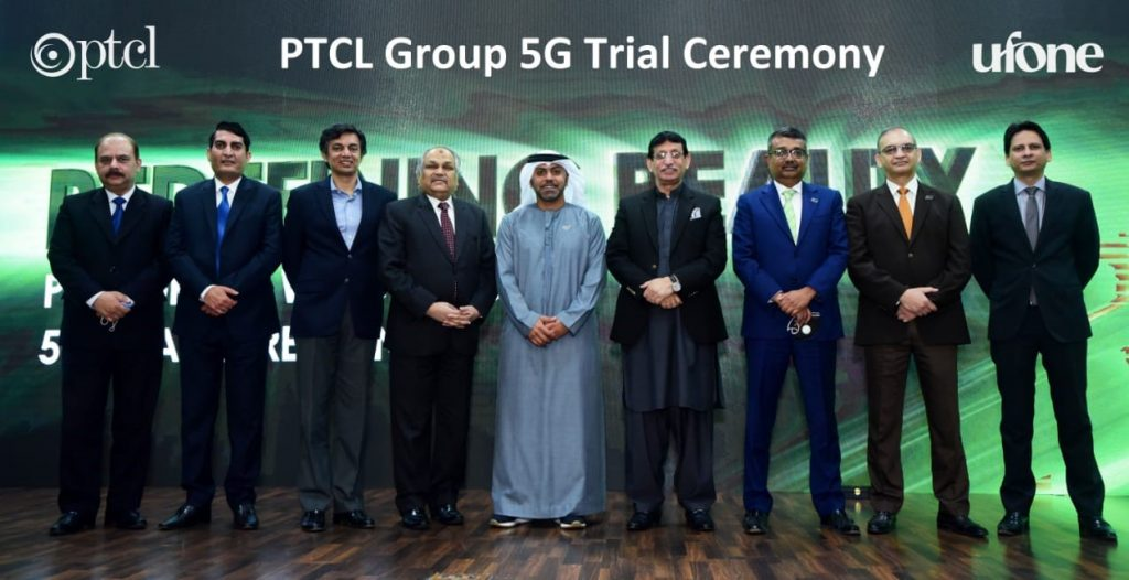 Image result for PTCL's successful trial of 5G technology in a limited environment