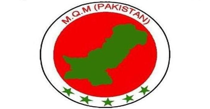 mqm-p karachi