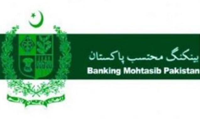 Mohtasib