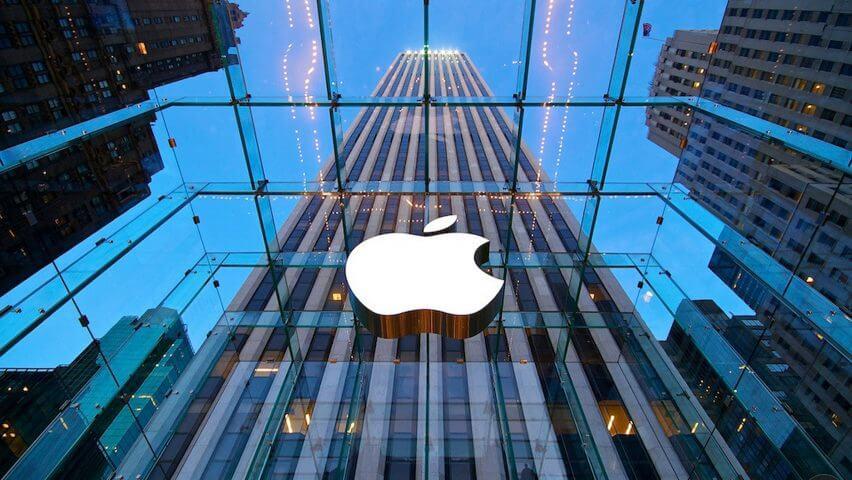 Apple headquarter